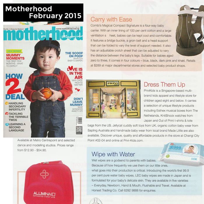 PriviKids featured in Motherhood magazine (February 2015)