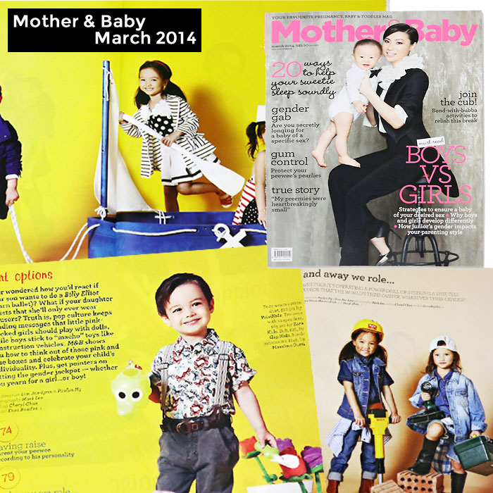 PriviKids featured in Mother & Baby magazine (March 2014)