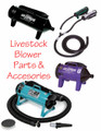 Livestock Blower Parts & Accesories