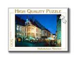 Hofbrauhaus HB Munich 500 Piece Puzzle