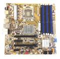 HP Truckee UL8E Desktop Motherboard PEGATRON 594415-001