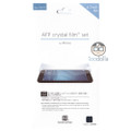 Power Support Screen Protection Film - Crystal/Clear - iPhone 6 / 6s