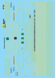Microscale Decal 87-62 Southern Railway E and F-Unit Diesels (1941+) includes Crescent logo