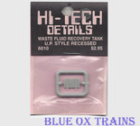 Hi-Tech Details 6010 Waste Fluid Containment Tank UP Style HO Scale