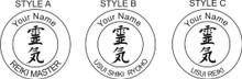 Reiki Seal/Reiki Seals/Reiki Seal Styles/Reiki Master/usui shiki ryoho/usui reiki