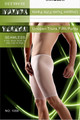 'Cycle Short' Briefs -1058 (New)