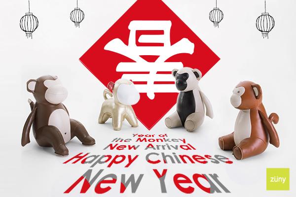 20160121-chinese-01-1-.jpg