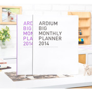 2014 Big monthly planner
