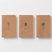 Thread stitching kraft nature lined notebook set pocket