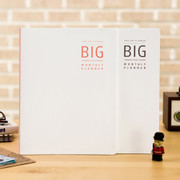 2015 Ardium Big monthly dated planner