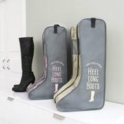 Pastel scandic long boots storage bag