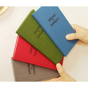 Dream and thought small plain notebook