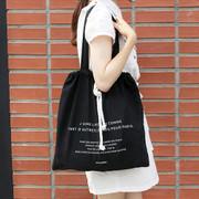 Classic black bucket eco drawstring tote bag