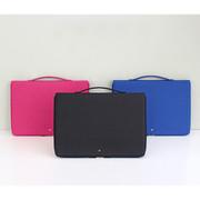The basic prism laptop pouch bag