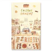 Cochon Bakery paperback plain notebook