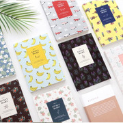 2017 Iconic Lively pattern dated diary