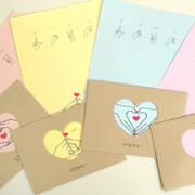 Love heart letter paper and envelope set