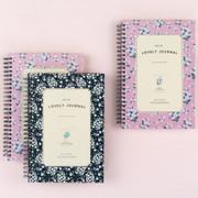 Ardium Lovely wirebound journal diary