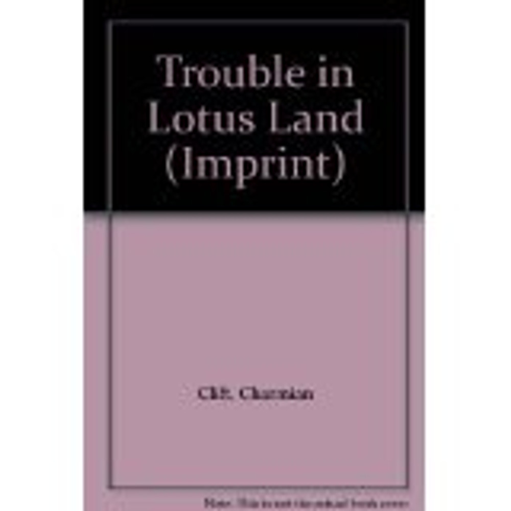 Trouble in Lotus land. Please note the cover is different to that shown.