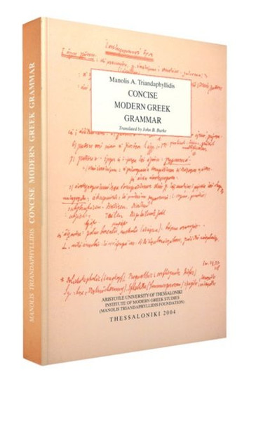 Concise Greek Grammar