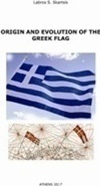 The history of the Greek flag FREE SHIPPING