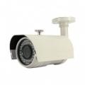 Zmodo IP Megapixel Camera