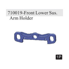 710019 Front Lower Suspension Arm Holder (Al) (Gun Metal)