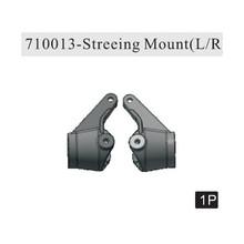 710013 Steering Mount(L/R)(Al.) (Gun Metal) ~