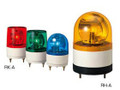 Patlite RHB-120AUL-B Rotating Beacon with Alarm