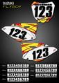 Mini Flyboy Number Plates Suzuki
