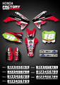 Factory Series Pro-Kit Honda