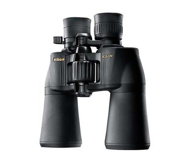 Nikon 8252 Aculon Zoom 10-22x50 Binocular