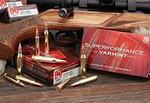 Hornady 243 Win 75 gr V-MAX Superformance Varmint Ammo, 20 Rounds/Box - 83433