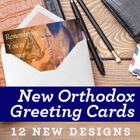 New Greeting Cards