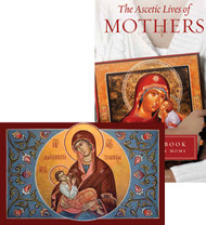 For Mom: The Ascetic Lives of Mothers / Mother of God Milk-Giver, large icon