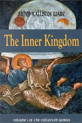 The Inner Kingdom: Volume 1 of the Collected Works by Bishop Kallistos Ware