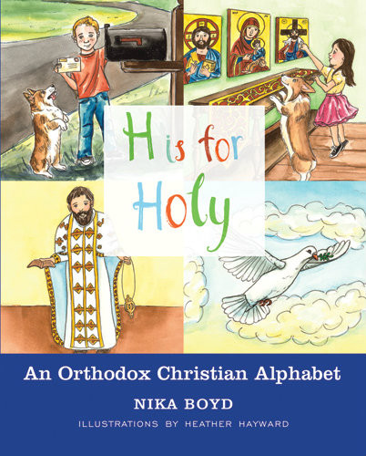 Order No. 9781936270194