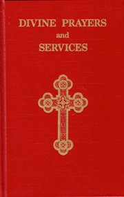 Divine Prayers and Services, compiled and arranged by the late Reverend Seraphim Nassar. Prepared by the Antiochian Orthodox Christian Archdiocese.