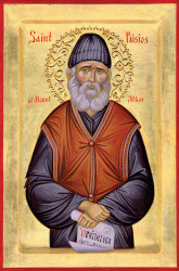 Saint Paisius, medium icon
