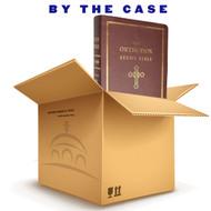 Leathersoft Orthodox Study Bible case