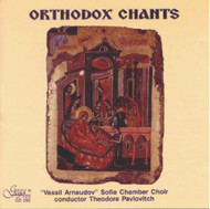 CD - Orthodox Chant - Arnaudov