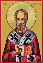 Saint Nicholas of Myra, medium icon
