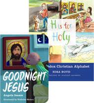 For Baby: Goodnight Jesus / H is for Holy