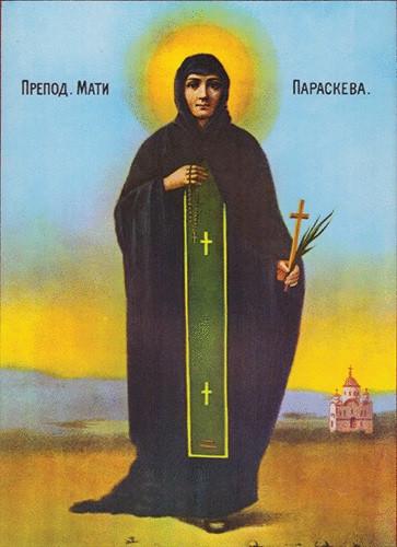 Saint Paraskeva (Petka), large icon