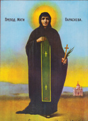 Saint Paraskeva (Petka), large icon