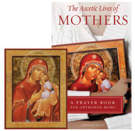 For Mom: The Ascetic Lives of Mothers / Virgin of Tenderness, medium icon