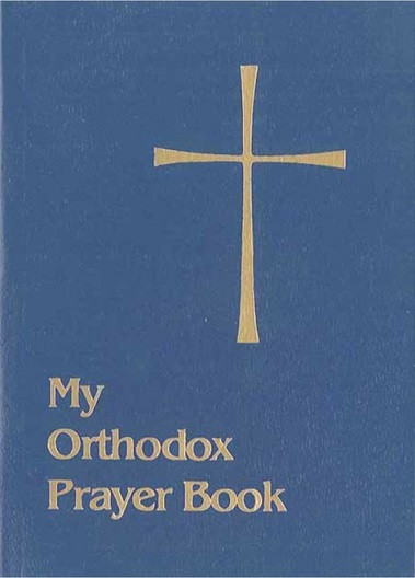 My Orthodox Prayer Book - Published by the Dept. of Religious Education, Greek Archdiocese. This pocket-sized prayer book is intended for both personal and family devotions.