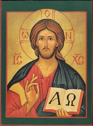 Christ the Savior, medium icon