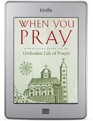 When You Pray (ebook)