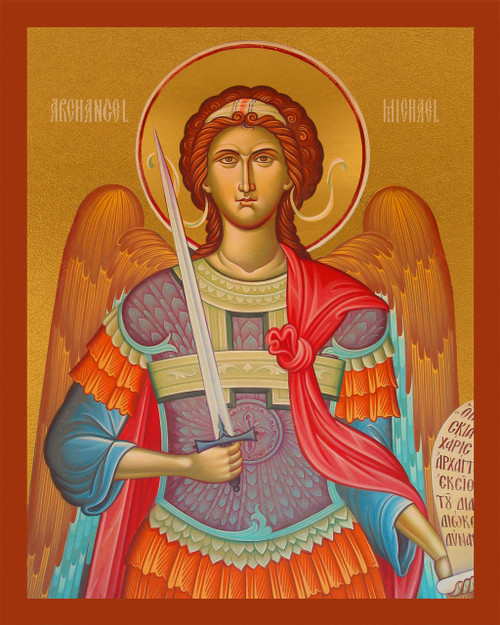 Archangel Michael extra-small icon